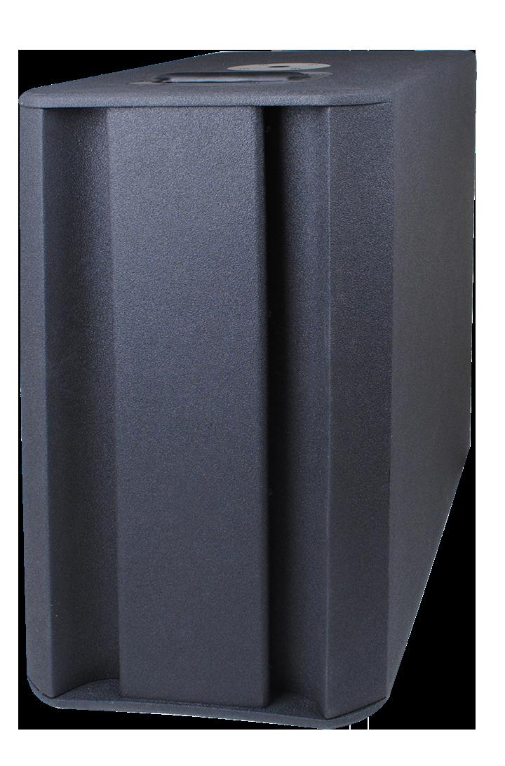 BST K212A Aktiv Subwoofer