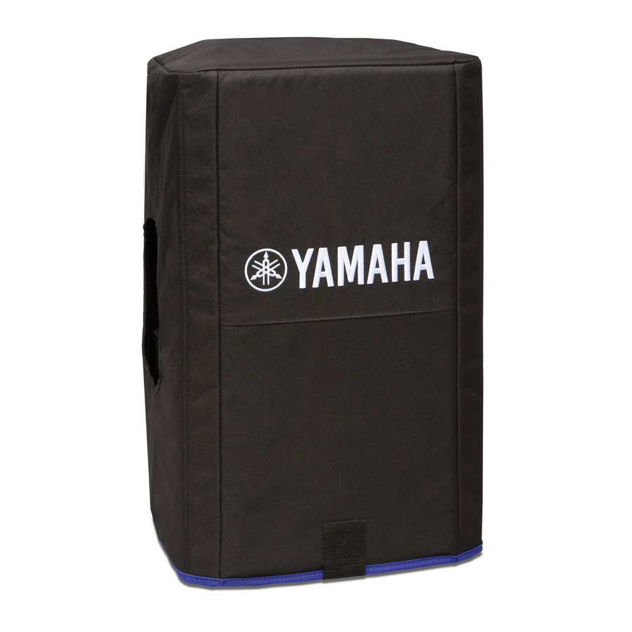 Image of   Yamaha DXR15 cover
