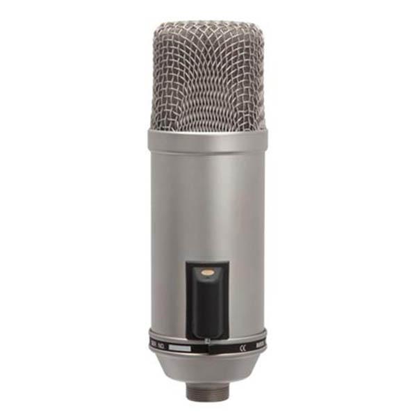 Broadcast mikrofoner