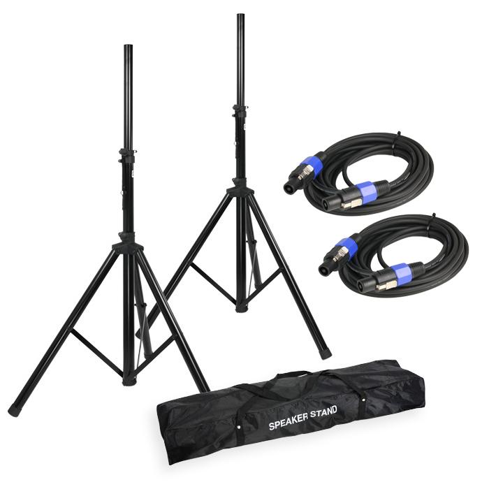 Image of   2 stk. Højttaler stativer med kabler og taske (25kg/1,95m)